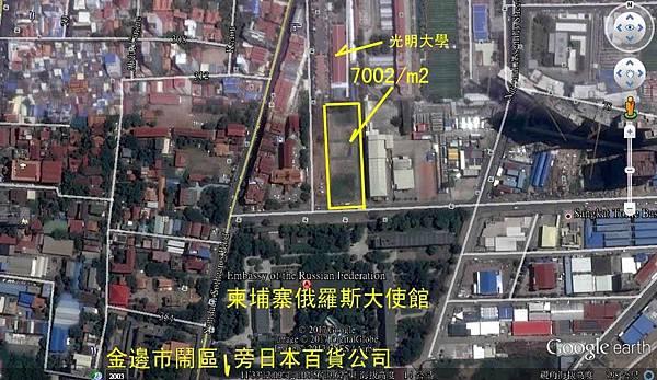 柬埔寨金邊俄使館旁土地.jpg