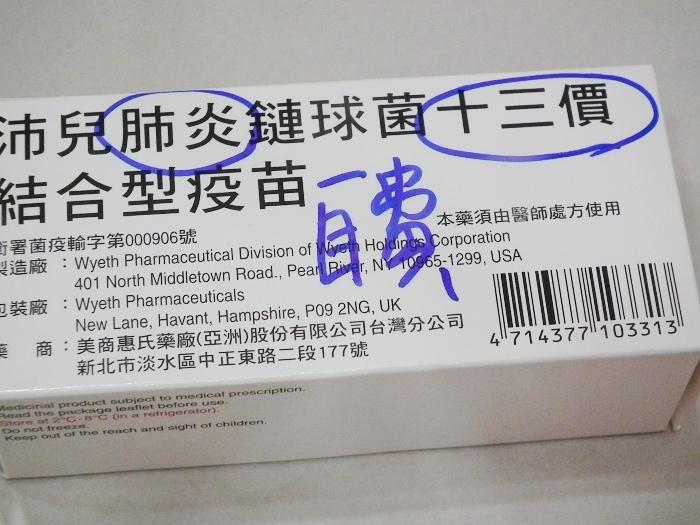 DSCF9551_nEO_IMG.jpg