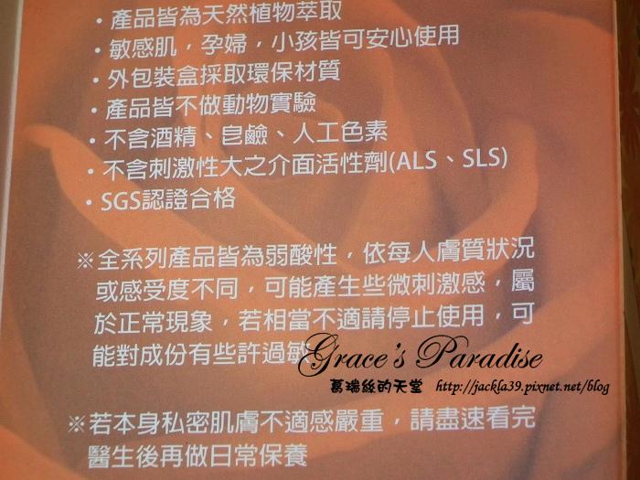 DSCF5479_nEO_IMG.jpg