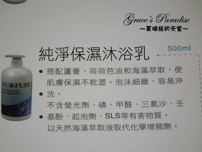 DSCF5031_nEO_IMG.jpg