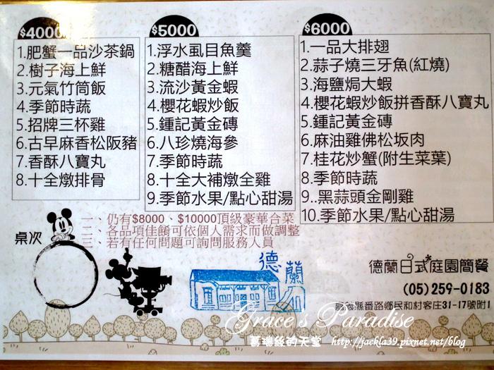DSCF5520.JPG