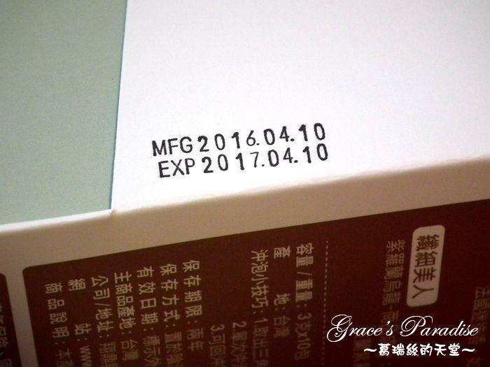 DSCF5419.JPG