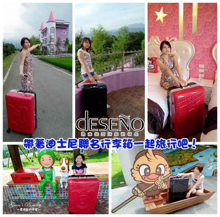 DSCF7505_副本.jpg