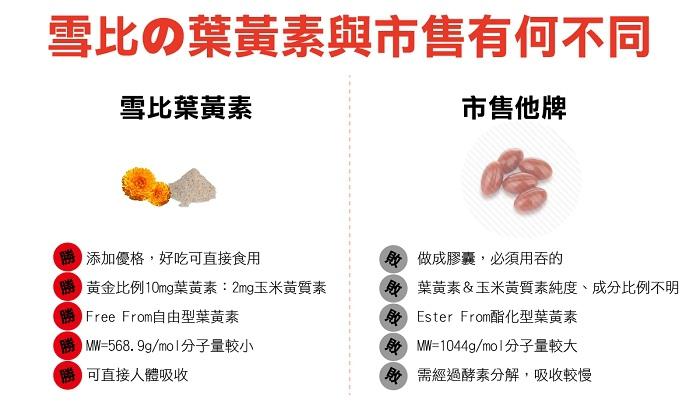 product_42_3.jpg