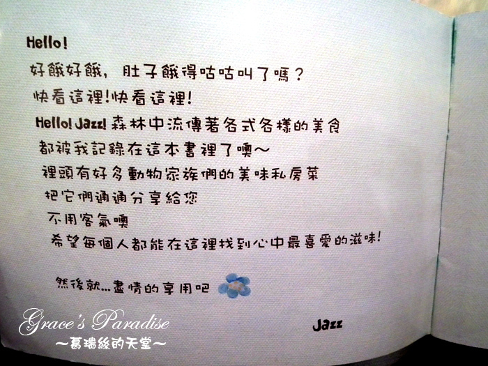 DSCF0842.JPG