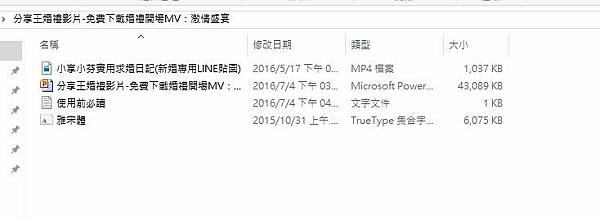 螢幕截圖 2016-07-04 23.54.28.jpg
