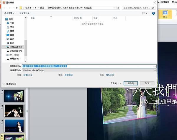 螢幕截圖 2016-07-05 06.13.42.jpg
