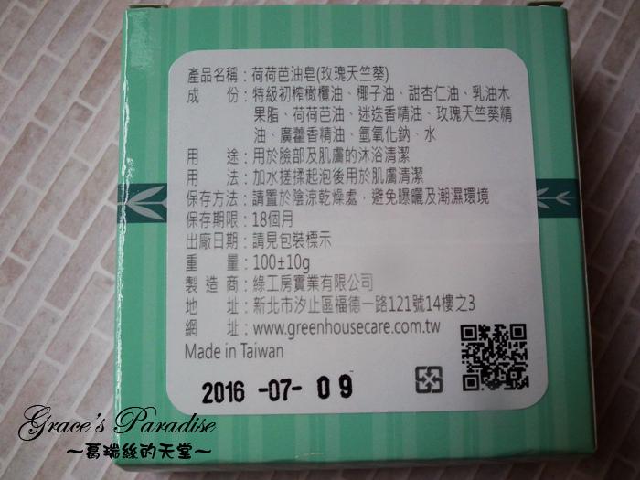 DSCF2472.JPG