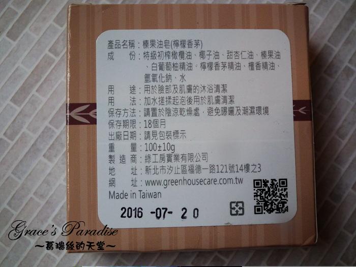 DSCF2476.JPG