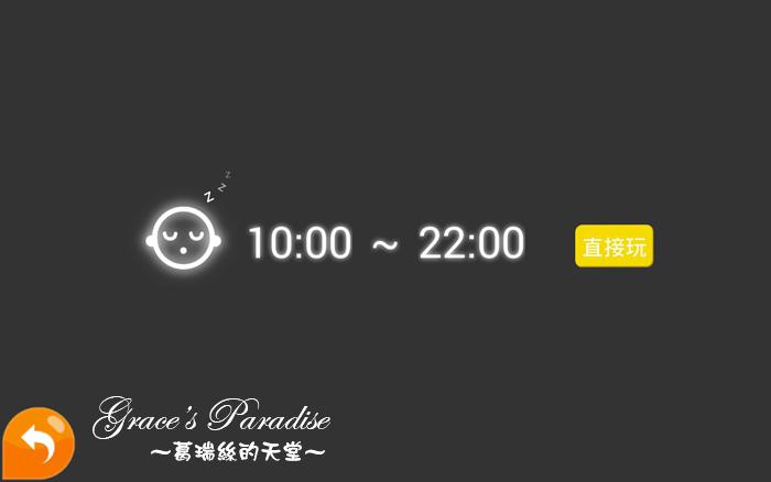 Screenshot_2016-09-04-22-52-41.jpg