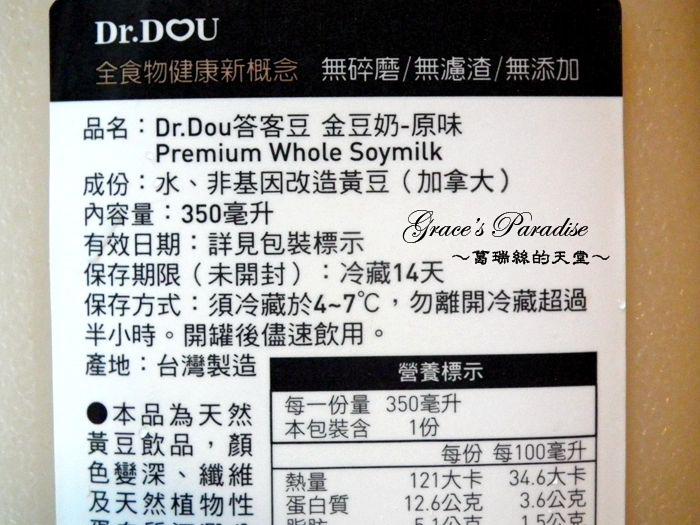 DSCF5777.JPG
