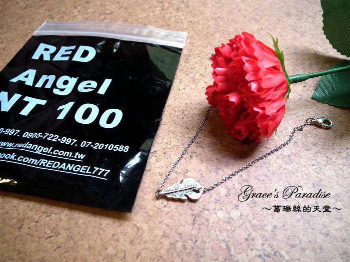 DSCF5366.JPG