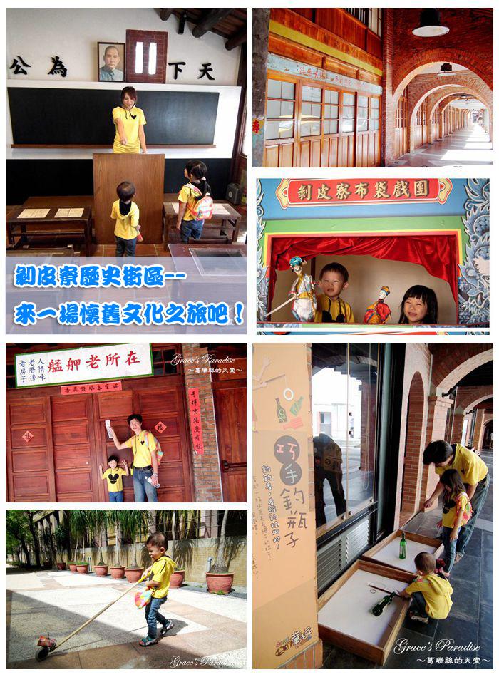 DSCF6851_副本.jpg
