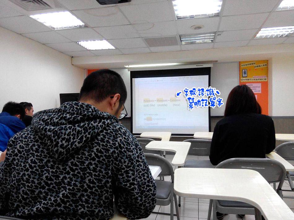 菁英國際語言教育中心 (3).jpg