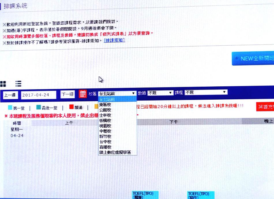 菁英國際語言教育中心 (6).jpg