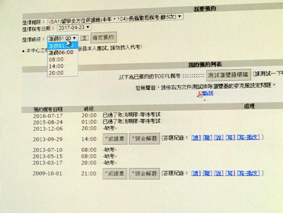 菁英國際語言教育中心 (8).jpg