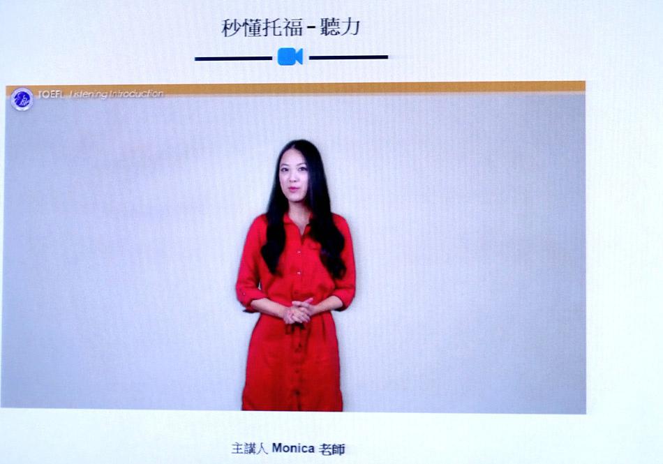 菁英國際語言教育中心 (14).jpg