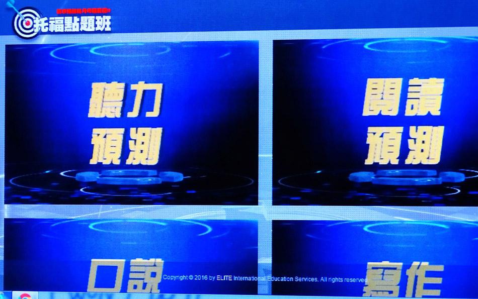 菁英國際語言教育中心 (16).jpg