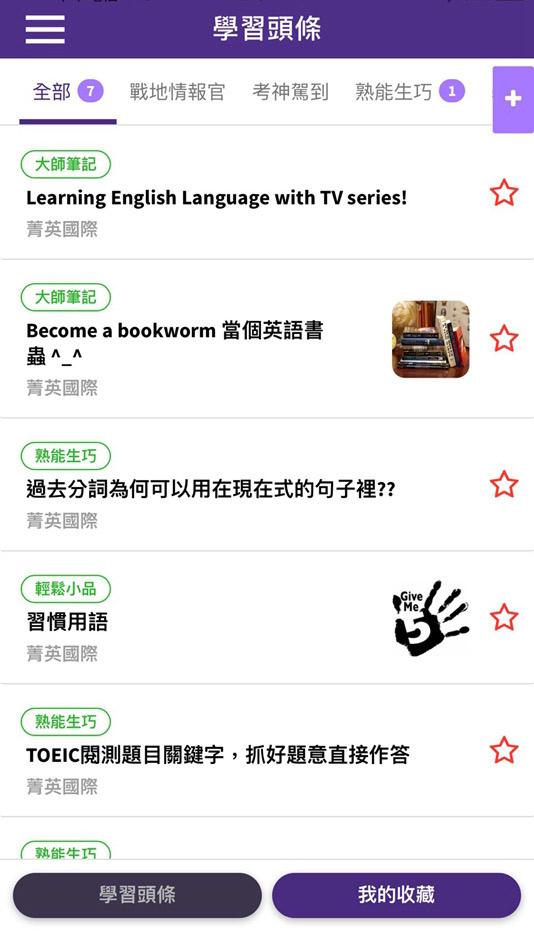 菁英國際語言教育中心 (29).jpg