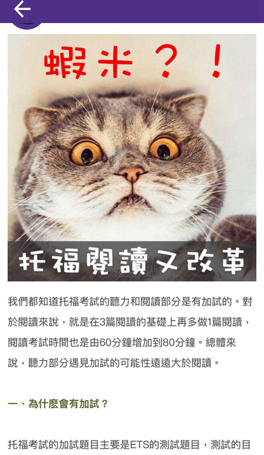 菁英國際語言教育中心 (30).jpg