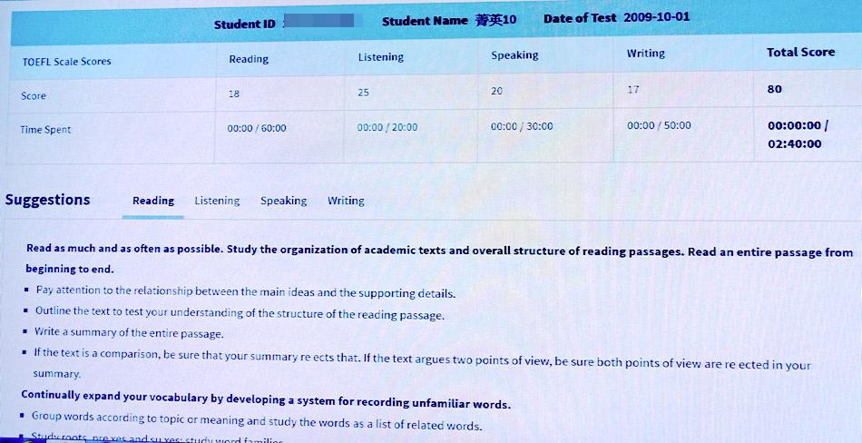 菁英國際語言教育中心 (19).jpg