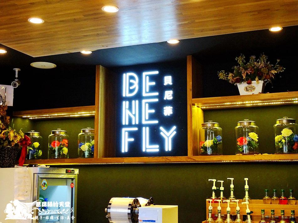 貝尼菲benefly (6).jpg