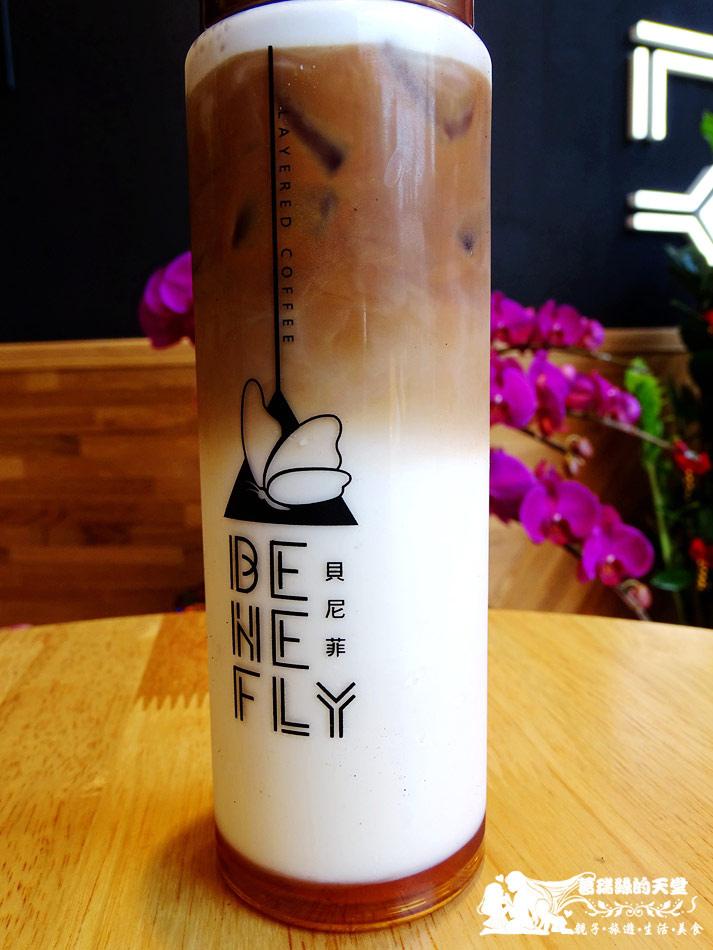 貝尼菲benefly (19).jpg