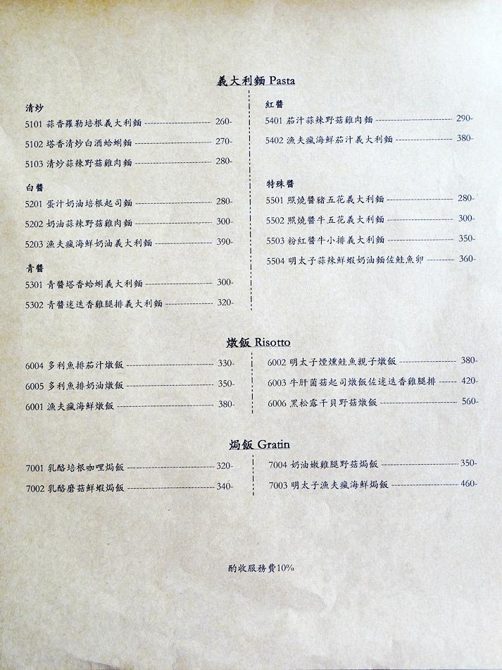 東區美食IMHOME (1).jpg