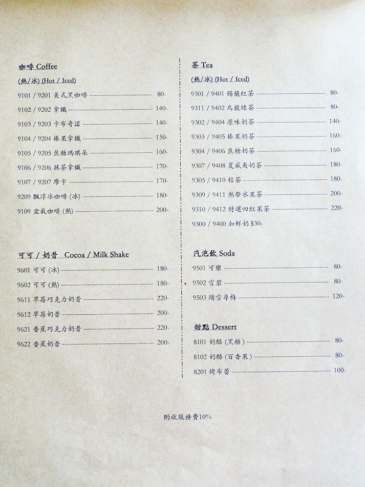 東區美食IMHOME (2).jpg