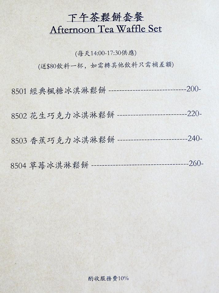東區美食IMHOME (3).jpg