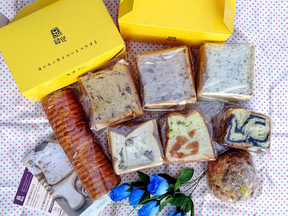 品麵包-(4).jpg