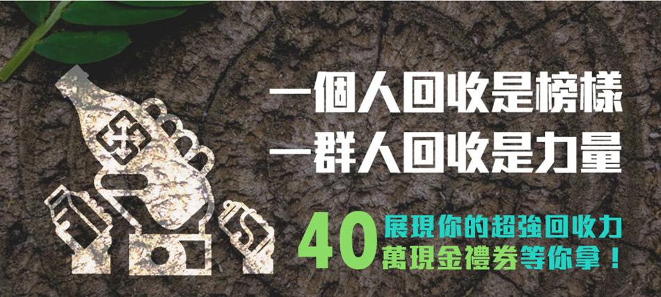 zero zero 城市環保店 (3).jpg