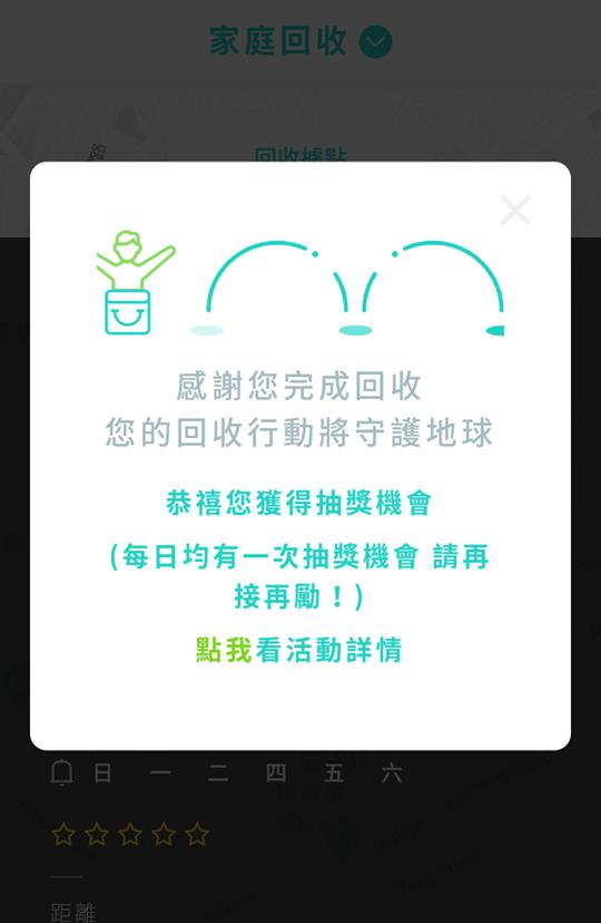 zero zero 城市環保店 (4).png