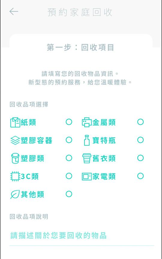 zero zero 城市環保店 (5).jpg