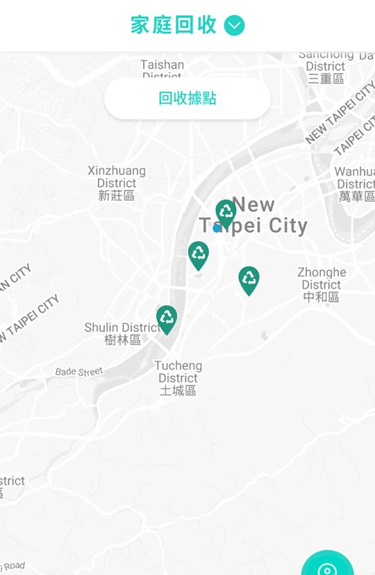 zero zero 城市環保店 (5).png