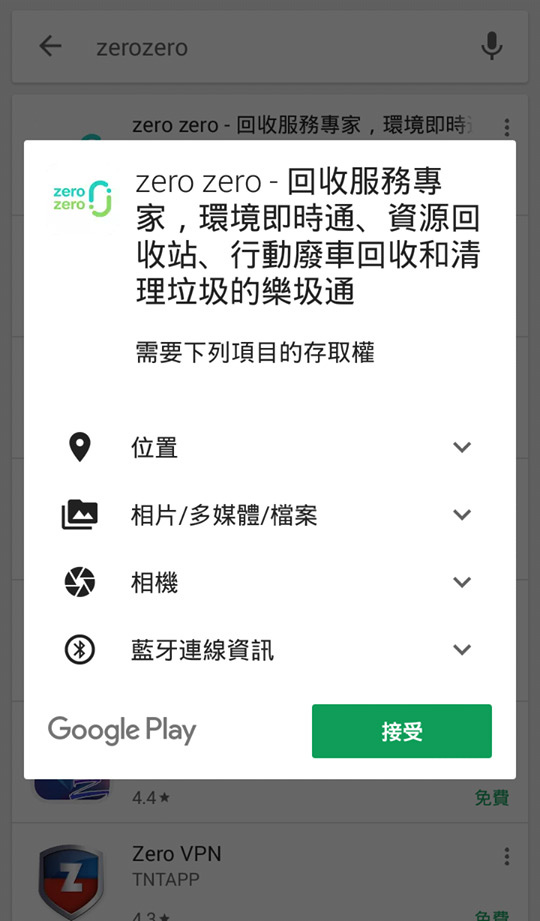 zero zero 城市環保店 (8).jpg
