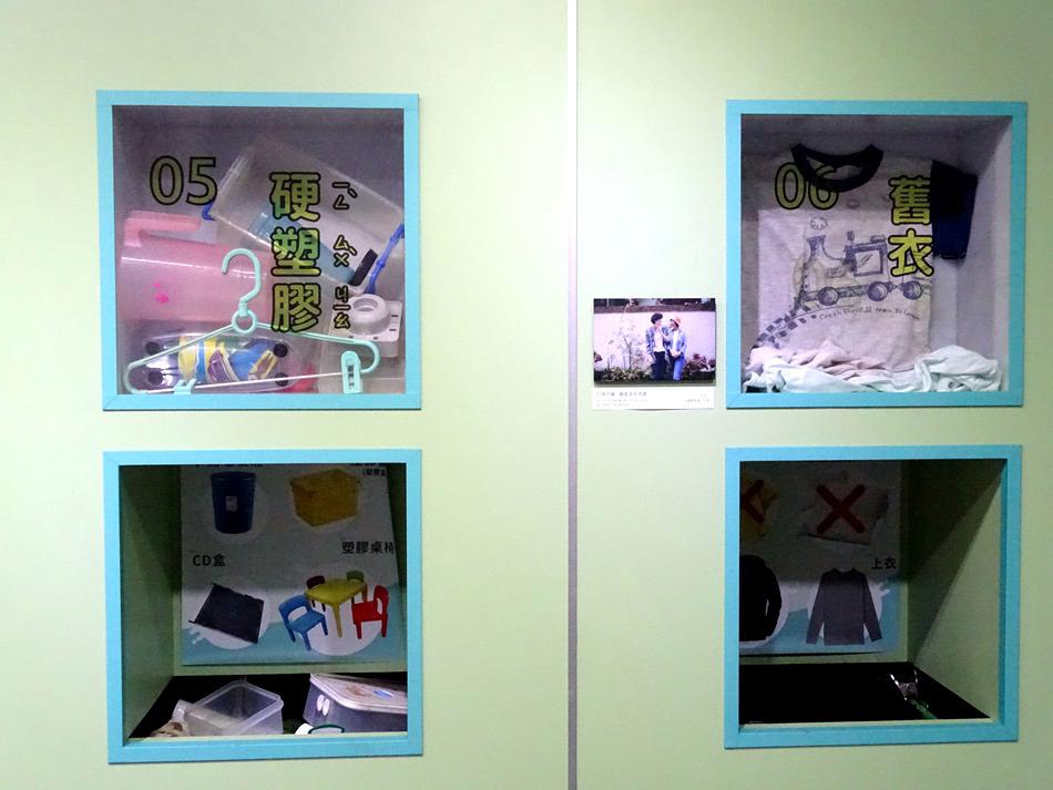 zero zero 城市環保店 (23).jpg