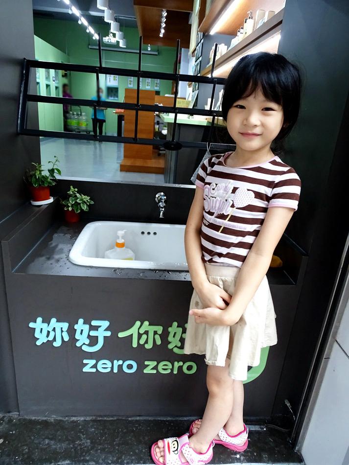 zero zero 城市環保店 (37).jpg
