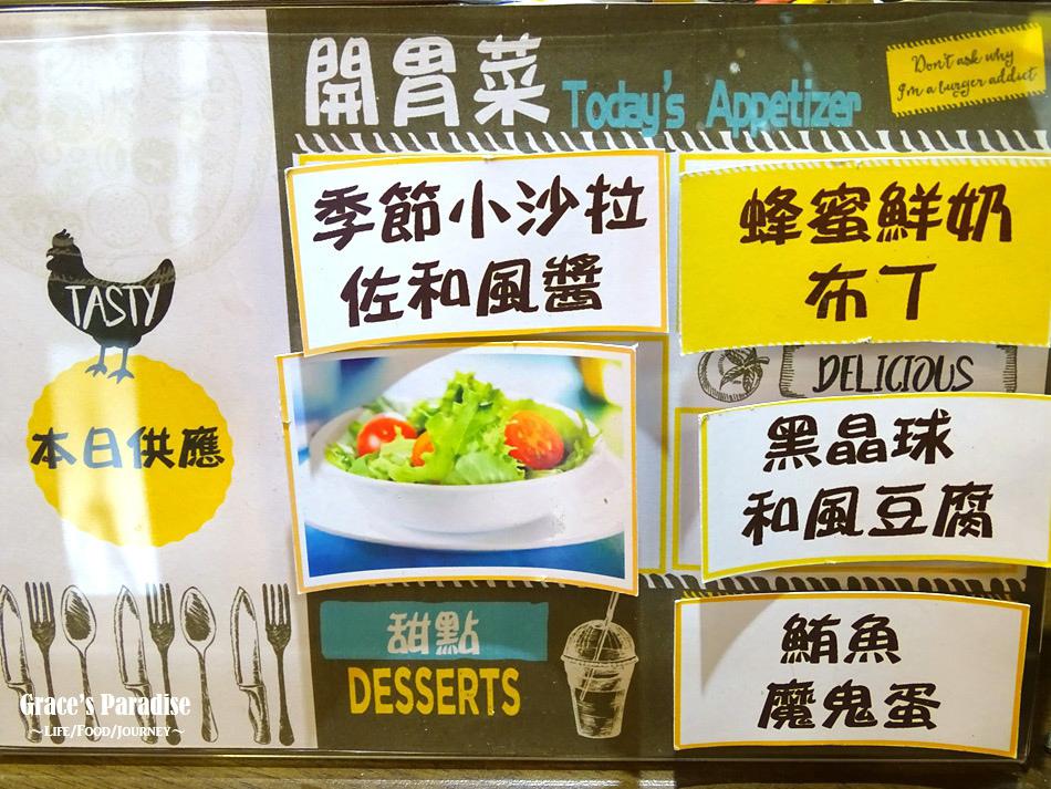 義食屋-文山平價餐廳 (1).jpg
