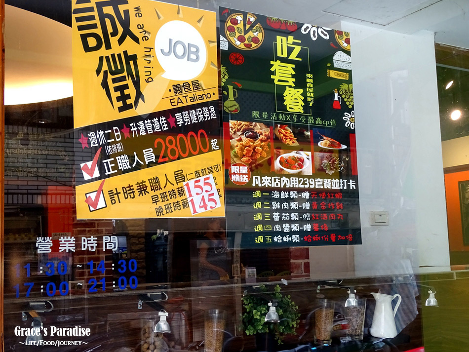 義食屋-文山平價餐廳 (27).jpg