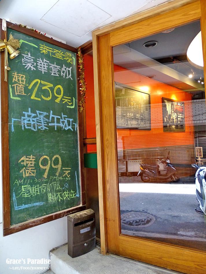 義食屋-文山平價餐廳 (28).jpg