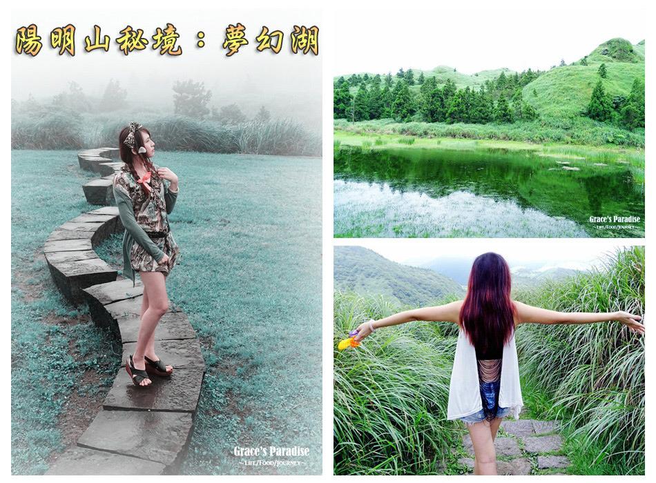 台北秘境-夢幻湖-(42)_副本.jpg