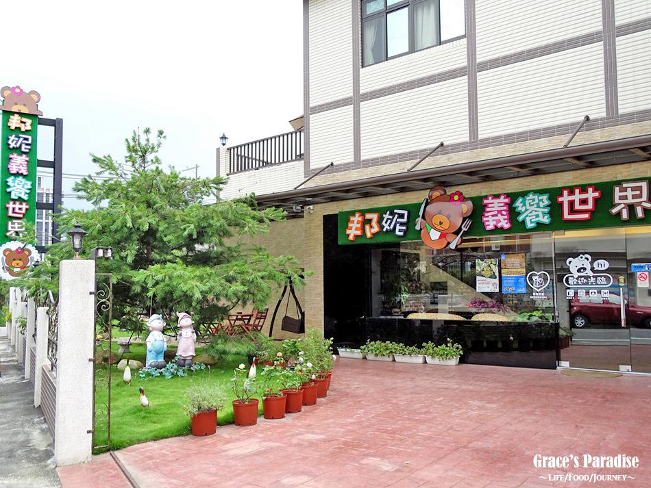 桃園寵物友善餐廳 (7).jpg