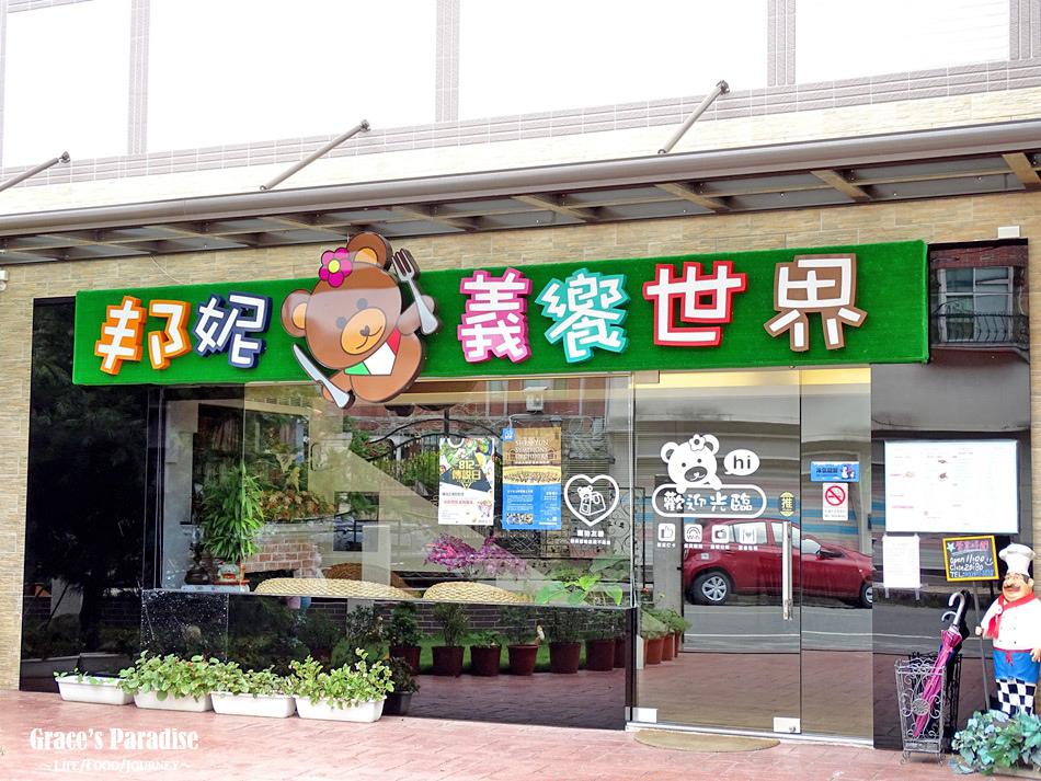 桃園寵物友善餐廳 (8).jpg