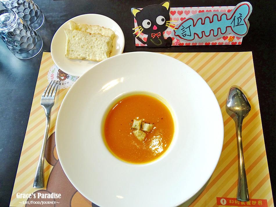 桃園寵物友善餐廳 (23).jpg