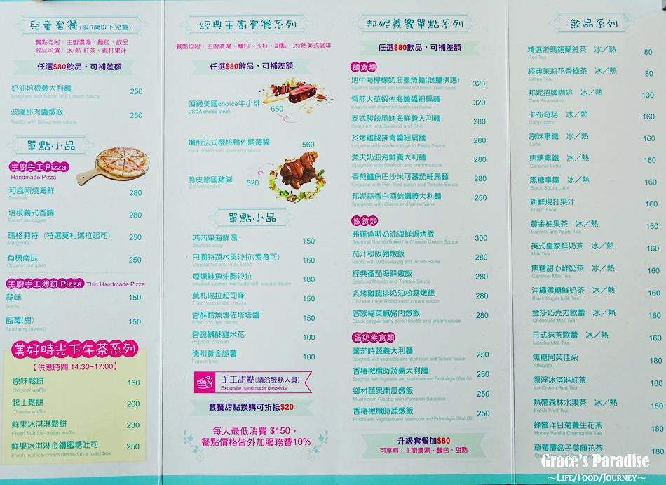 桃園寵物友善餐廳 (25).jpg