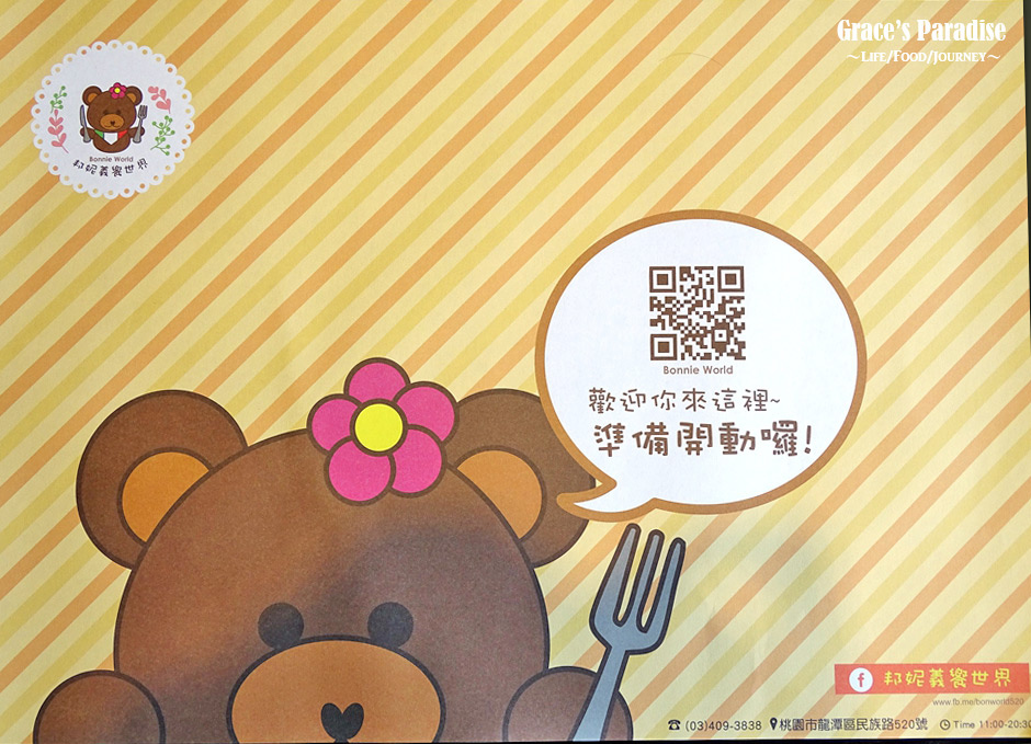 桃園寵物友善餐廳 (26).jpg