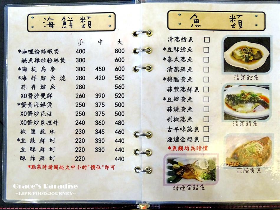 台南宴會餐廳知點新時尚料理 (13).jpg