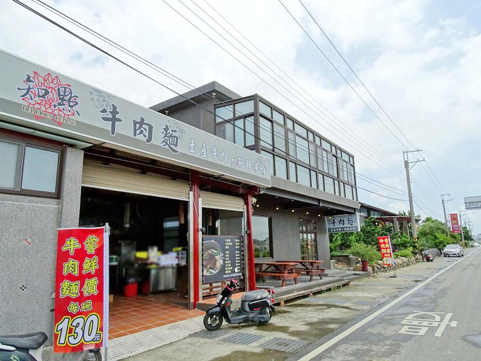 台南宴會餐廳知點新時尚料理 (23).jpg