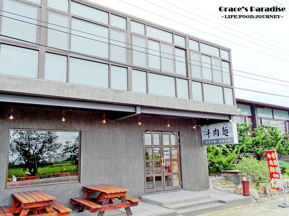 台南宴會餐廳知點新時尚料理 (24).jpg